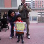 Premio gracias a Botisan: Una tarta de chuches!!