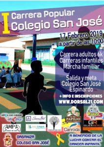 2018-02-17 Cartel I Carrera Popular Colegio San José de Espinardo