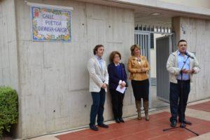 2013-04-20 Inauguración calle Poetisa Dionisia